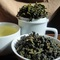 Da Yu Ling Oolong from Butiki Teas