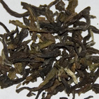 Castleton FTGFOP from Apollo Tea