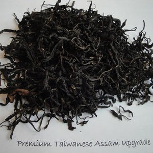 Premium Taiwanese Assam Upgrade from Butiki Teas