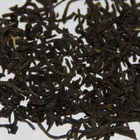 Keemun Hoa Ya A from Apollo Tea