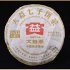 2012 menghai 7632 from Menghai Tea Factory