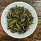 2012 Fu Ding Bai Cha&#x27; from China Cha Dao