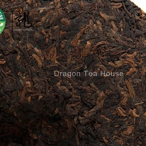 Cassia Twig Fragrance Haiwan Puer Tea 2010 Ripe from Dragon Tea House