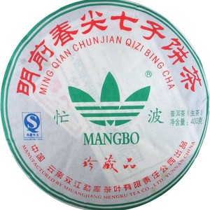 Mangbo Mengku Ming Qian Spring Tip Puer Tea 2007 Raw from Dragon Tea House