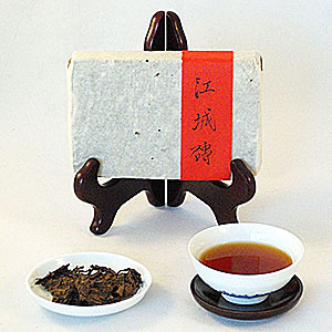 Jiang Chen (River City) Raw Pu-erh Brick from Bana Tea Company
