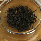 Qimen Black Tea - Vivid Tea from Tealet
