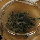 Yellow Bud Yellow Tea - Vivid Tea from Tealet