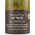 Raw Puerh Tea from iTea Quality Tea
