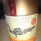 Phoenix Bird Dancong Oolong from The Tao of Tea