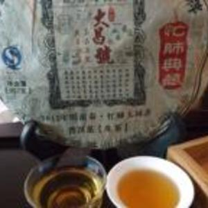 Dachang Puerh Cake from tea-adventure