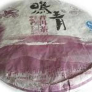 Purple Bud Puerh from tea-adventure