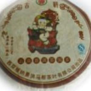 Bamang Dark Puerh (100gr) from tea-adventure