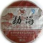 Menghai Aged Puerh Tea from tea-adventure