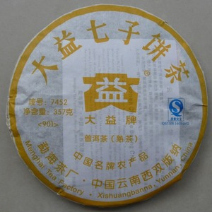 2009 7452 red ribbon from Menghai Tea Factory(yunnan sourcing usa)