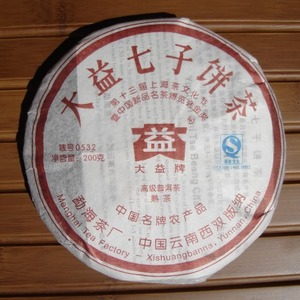 2009 0532 from Menghai Tea Factory(yunnan sourcing usa)