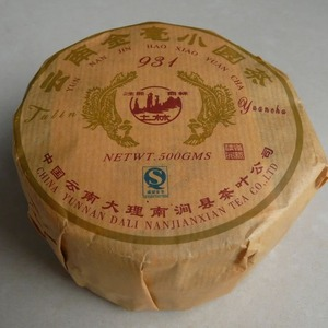 "2009 NAN JIAN ""GOLD BUD MINI CAKE"" RIPE PU-ERH TEA from Nan Jian Tu Lin tea factory(yunnan sourcing)"