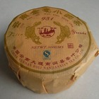 2009 NAN JIAN &quot;GOLD BUD MINI CAKE&quot; RIPE PU-ERH TEA from Nan Jian Tu Lin tea factory(yunnan sourcing)