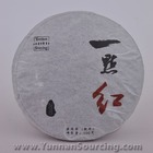 2010 YUNNAN SOURCING &quot;YI DIAN HONG&quot; RIPE PU-ERH TEA MINI CAKE from yunnan sourcing (private label)