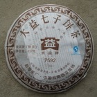 2007 7592 from Menghai Tea Factory(yunnan sourcing usa)