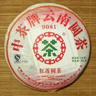 2007 9081 Hong Lian Yuan Bing Cha from Yunnan Branch China Tea Import and Export Co. Ltd.