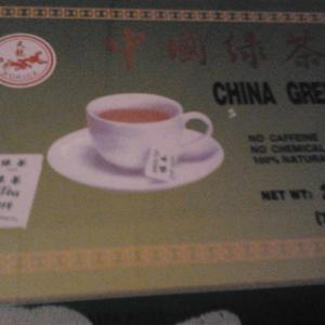 China Green Tea by Korica from Korica