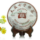 2006 menghai dayi Bada High Mountain Tea from menghai (berylleb ebay)