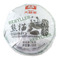 2012 Yunnan  Menghai Dayi Panda Teardrop Classical Raw Pu'er Tea (100g/teardrop) from Menghai Tea Factory