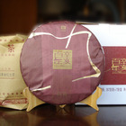 2011 menghai &quot;100 year&quot; tribute cake from Menghai Tea Factory