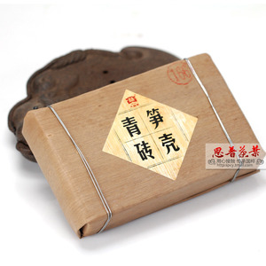 "2012 menghai ""bamboo"" brick from Menghai Tea Factory"