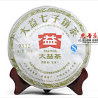 2012 menghai 7532 from Menghai Tea Factory
