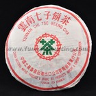 "1996 CNNP ""Green Mark Te Ji"" Ripe Pu-erh tea cake from Yunnan Sourcing"