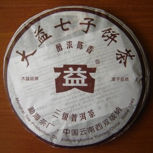 2006 Menghai &quot;San Ji Pu Bing&quot; Ripe Pu-erh tea cake from Yunnan Sourcing