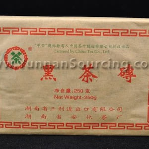 "2007 CNNP ""Hei Cha Zhuan"" Hunan Black Tea brick from Yunnan Sourcing"