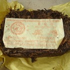 1992 Tibetan Kang Brick tea from Yunnan Sourcing