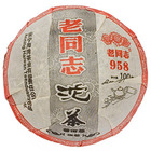 "2011 ""958"" raw tuocha from Haiwan Tea Factory"