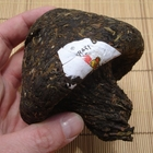 "2005 Xiaguan ""Holy Flame"" Raw Puerh Tea Mushroom Tuo from Xiaguan Tuocha Co. Ltd."