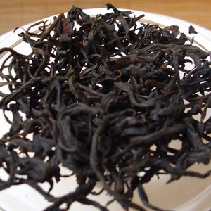 Jiuquhongmei Red Tea T042 Red Plum Black Tea from Red Plum Black Tea From the origin (cctv system on ebay)