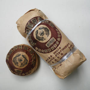 2004year Yunnan phoenix Puerh Tea Ripe tuo Ancient Tree from phoenix yunnan
