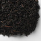 Havukal OP from Mahamosa Gourmet Teas, Spices &amp; Herbs