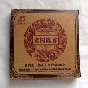 2012 Organic Longyuan Hao 6Yr Dry Storaged Pu-erh Tea Brick 50g from Menghai Longyuan Tea Factory(puerhshop.com)