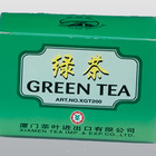 Green Tea from Xiamen Tea Imports & Exp. Co. LTD