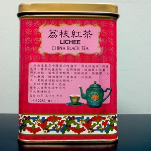 Lichee China Black from Golden Dragon
