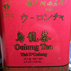 Oolong from Tian Hu Shan