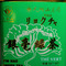Tin Hao Green Tea from Tian Hu Shan