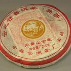 Wuliang Mountain-2006 from Mandala Tea