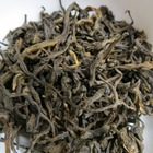 Vietnamese Wild Hand-Crafted Black tea from The Tao of Tea