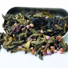 Green Tea Lemon Blueberry from Summit Spice and Tea