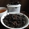 1991 Da Ye Aged Oolong from Butiki Teas