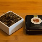 Yunnan Black Needle from Stratford Tea Leaves