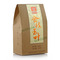 2011 Yunnan Menghai Dayi Golden Branch Jade Leaf Loose Ripe Puer Tea from menghai dayi(berylleb ebay)